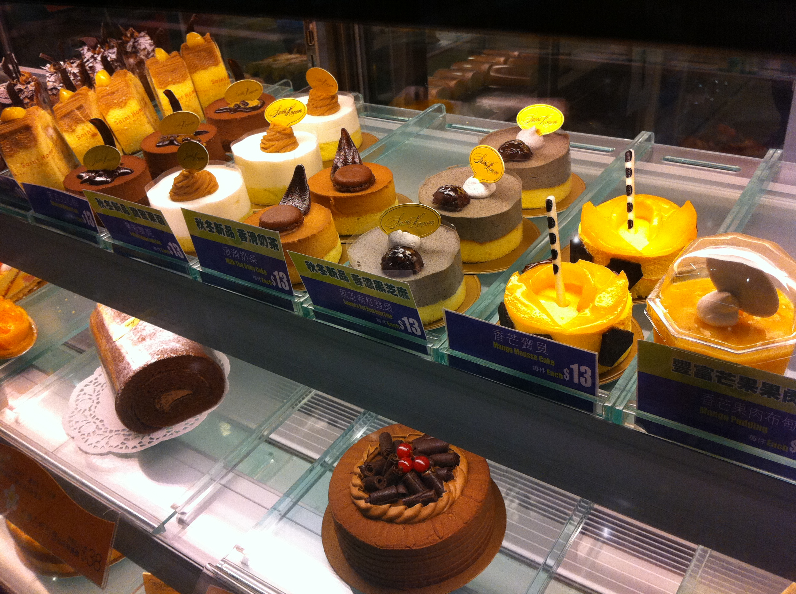 Photo Cake Hong Kong