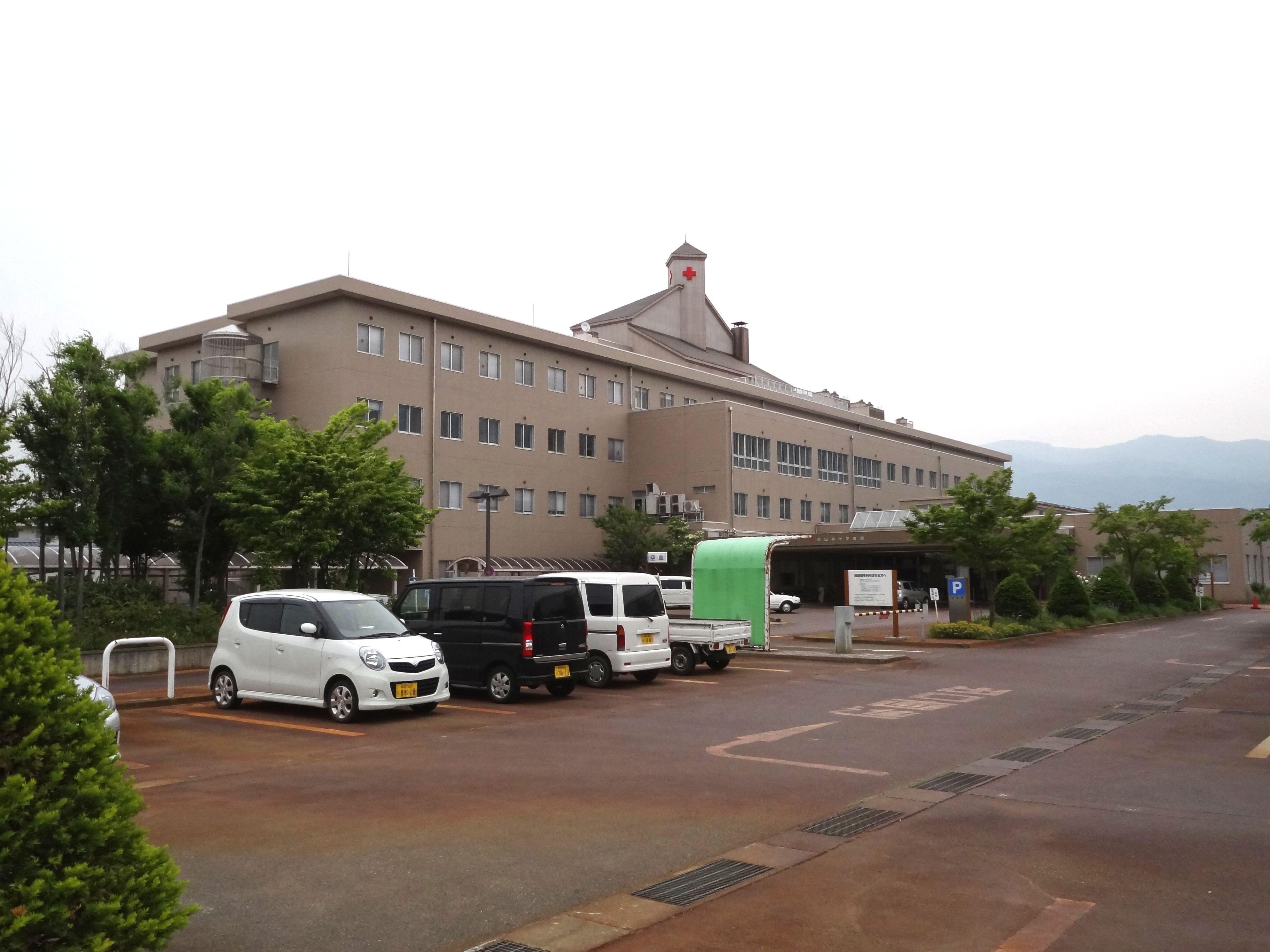 <b>飯山赤十字病院</b> - Wikipedia