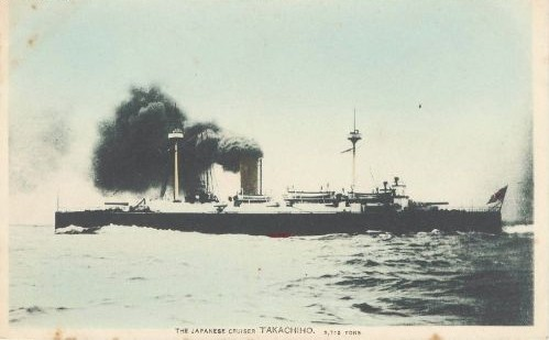 File:Japanese cruiser Takechiho.jpg