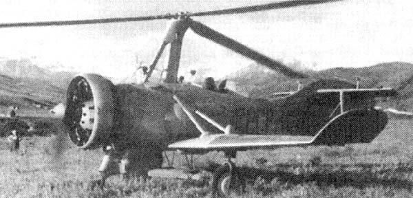 Kamov A7.jpg