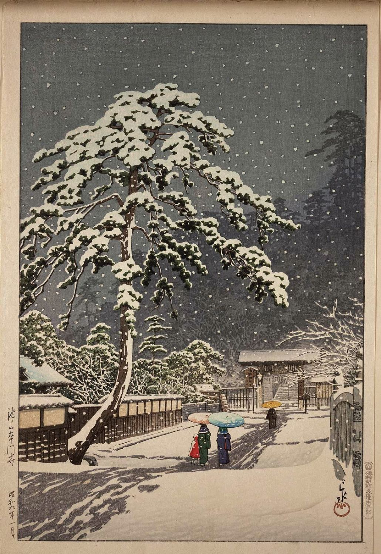 KawaseHasui, Ikegami Honmonji.jpg