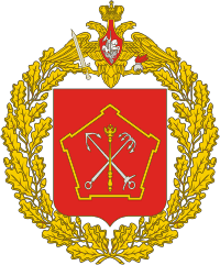 formerly part of the armed forces of the Russian Federation