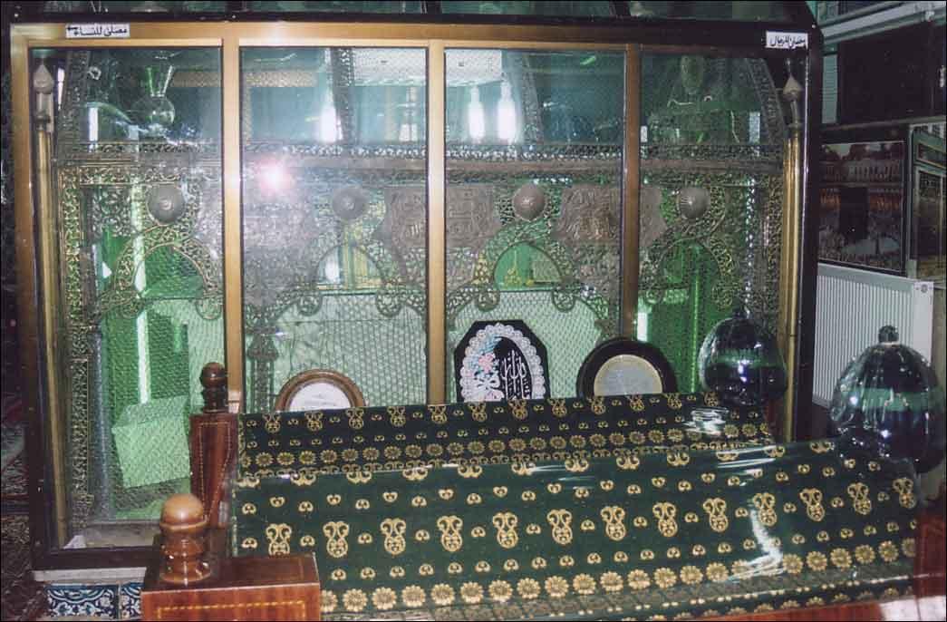 Tumba de Ibn 'Arabi en Damasco (Siria).