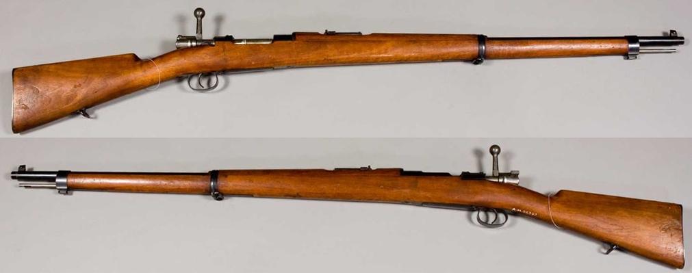 Mauser Model 1895 - Wikipedia