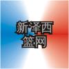 NJN Logo ZhWN.png