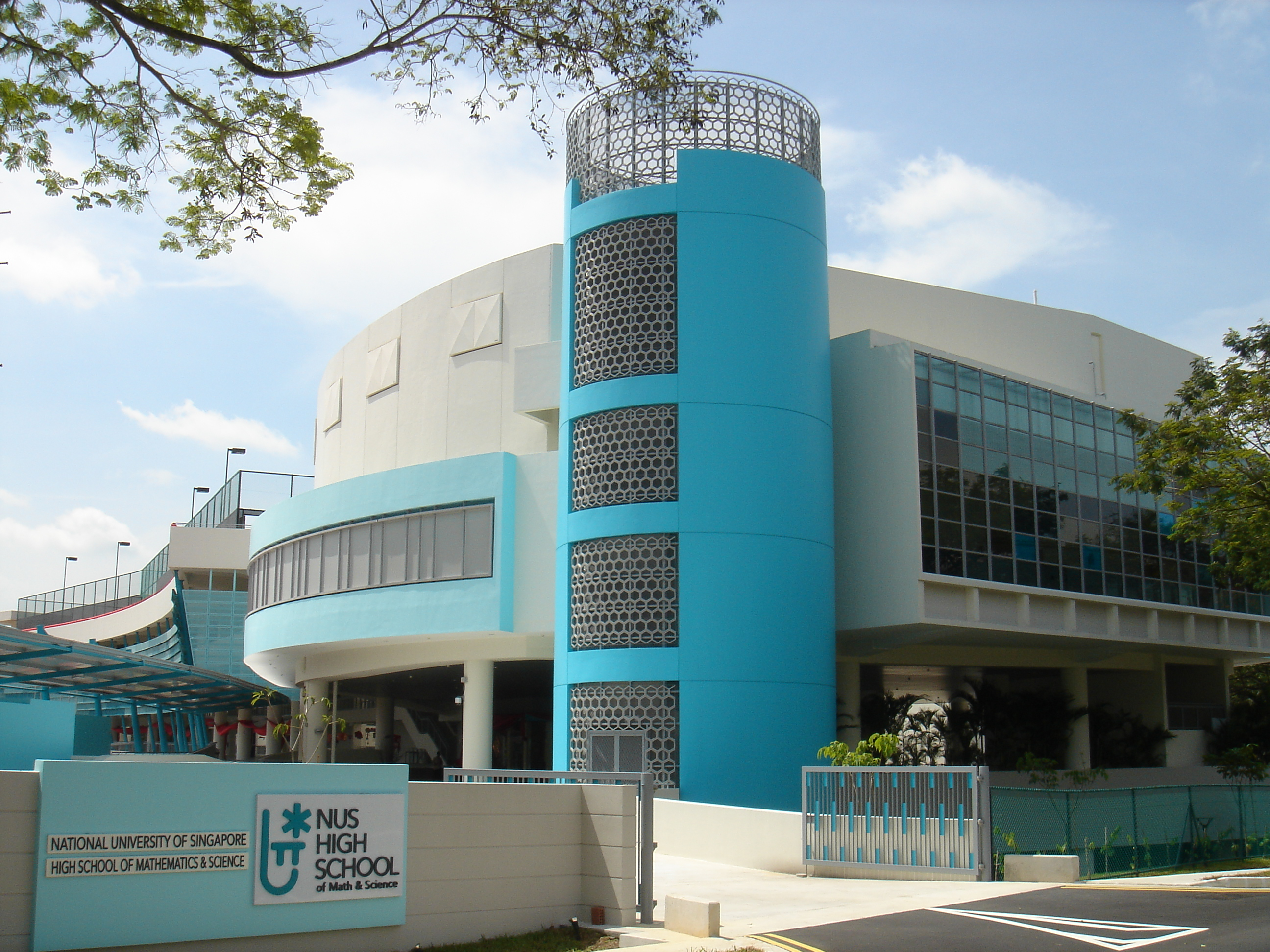NUS High School of Math and Science - Wikiwand