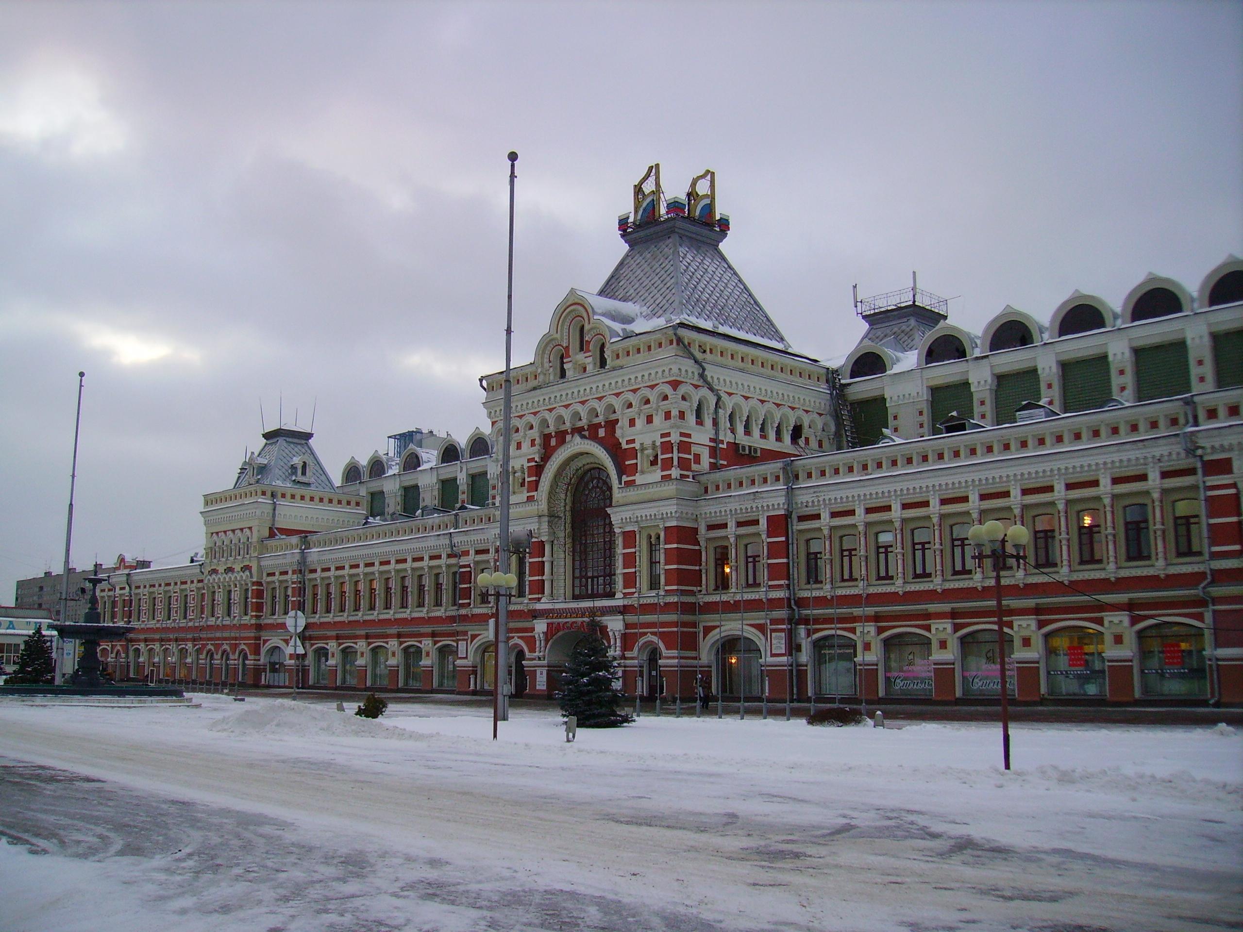 Foundation of Nizhny Novgorod: history, dates 88