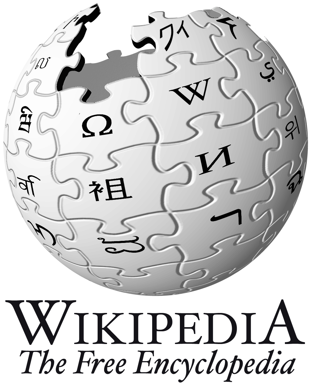 http://upload.wikimedia.org/wikipedia/commons/9/91/Nohat-logo-XI-big-text.png