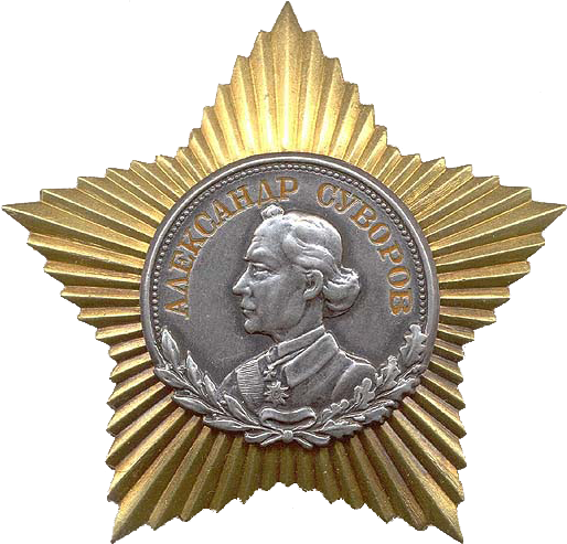 Order of Suvorov 2nd Class