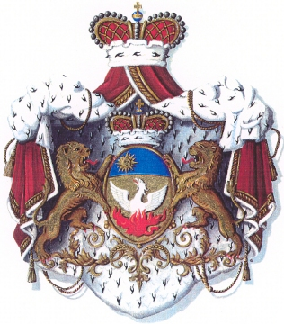Файл:Prince Mavrocordat coat of arms..jpg