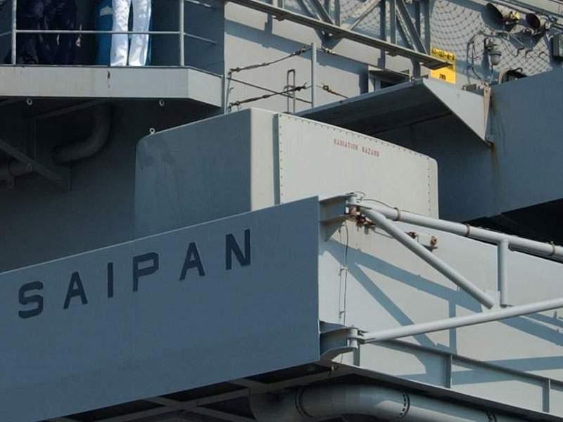 SPN-41 Radar USS Saipan (LHA-2) 2003-06-26 (cropped).jpg