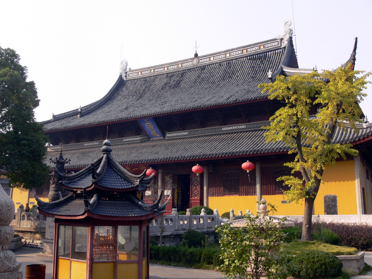 Trinity Hall of Xuanmiao Temple