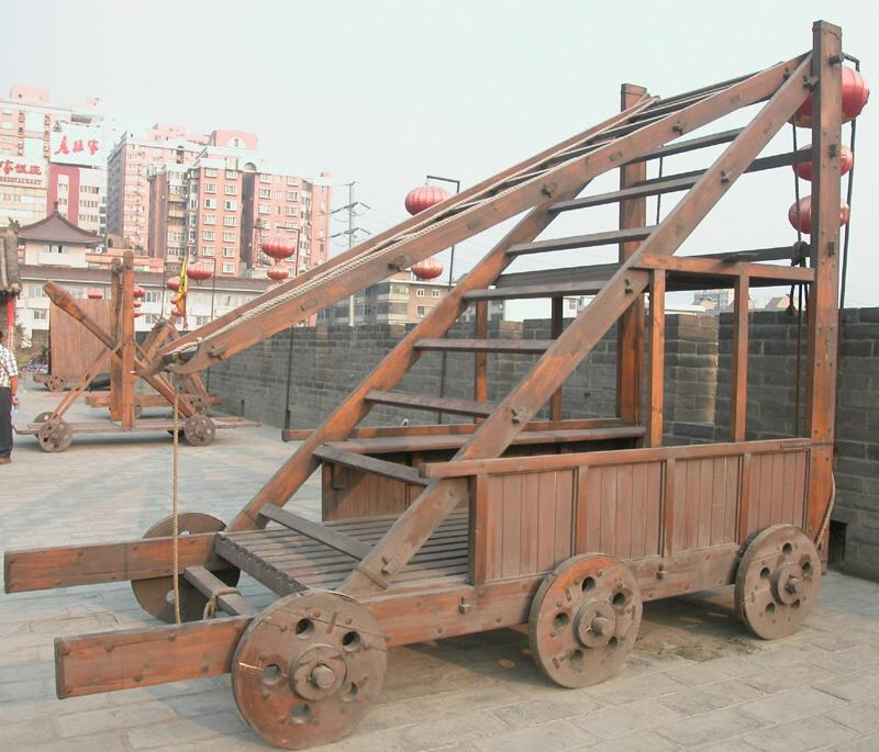 中国の攻城兵器とその使用例 - ...