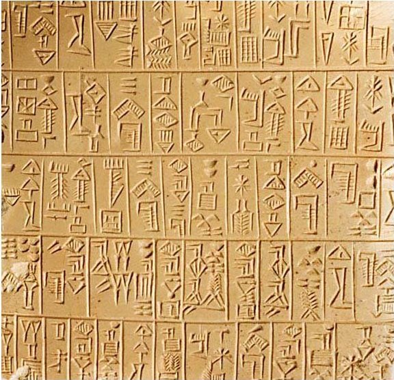 Cuneiform script by an expert scribe, 26th century BC