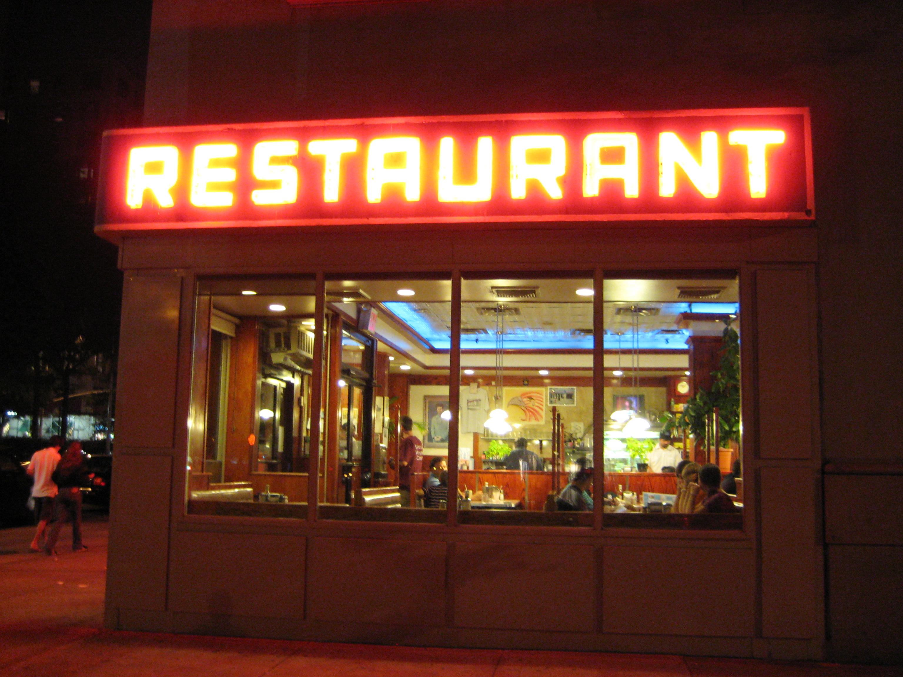 Best Restaurants Outside Chicago