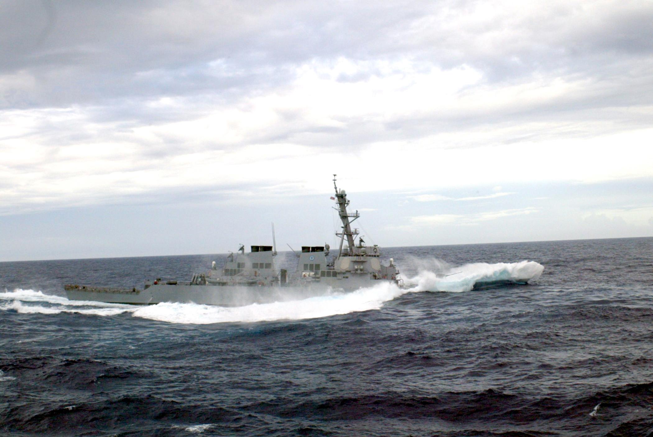 navy rough seas wallpaper - photo #5