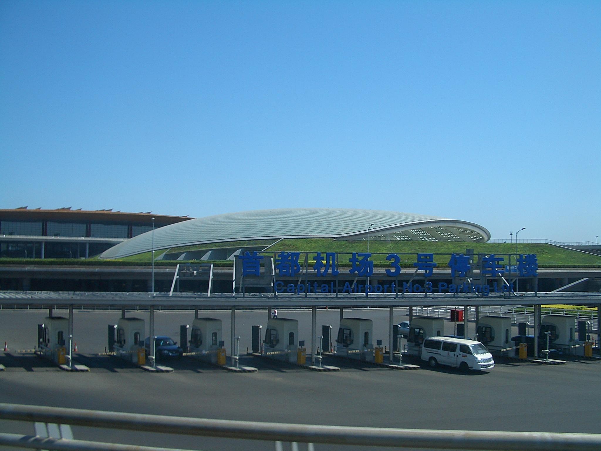 Manila To Beijing Travel Time