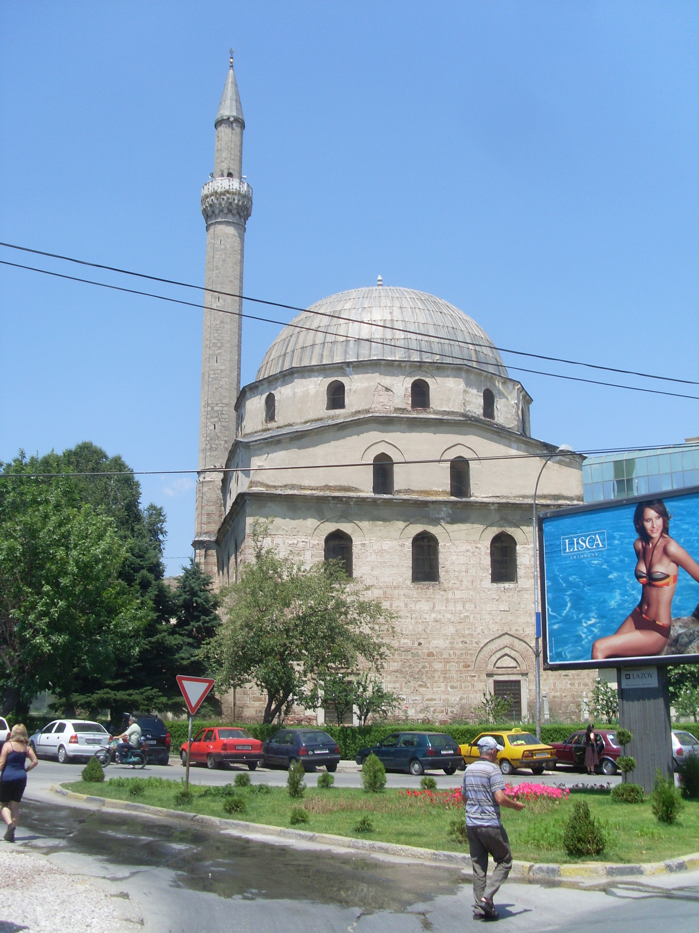 File:Yeni Mosque and poster, Bitola, Republic of Macedonia ...