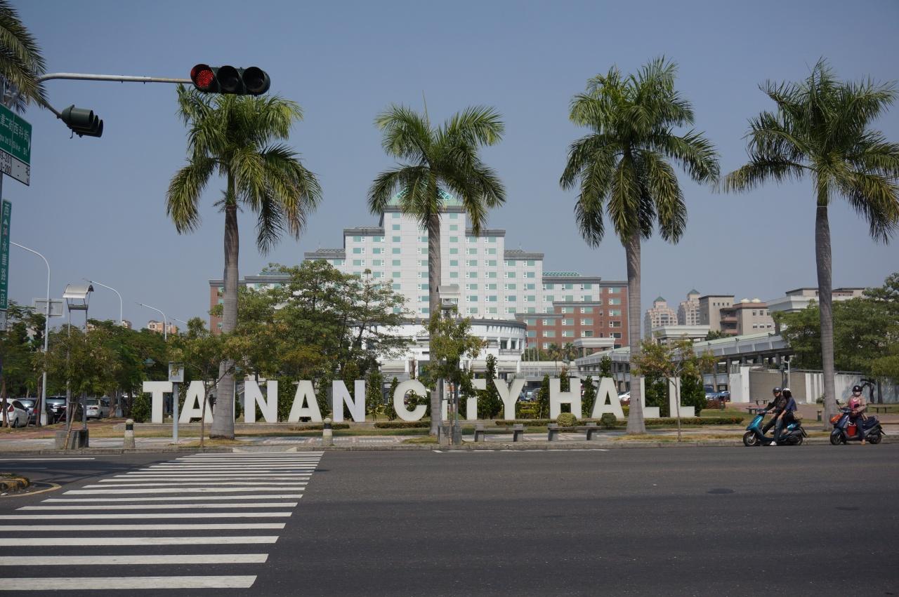 Yonghua Civic Center, Tainan City Government 20131026.jpg