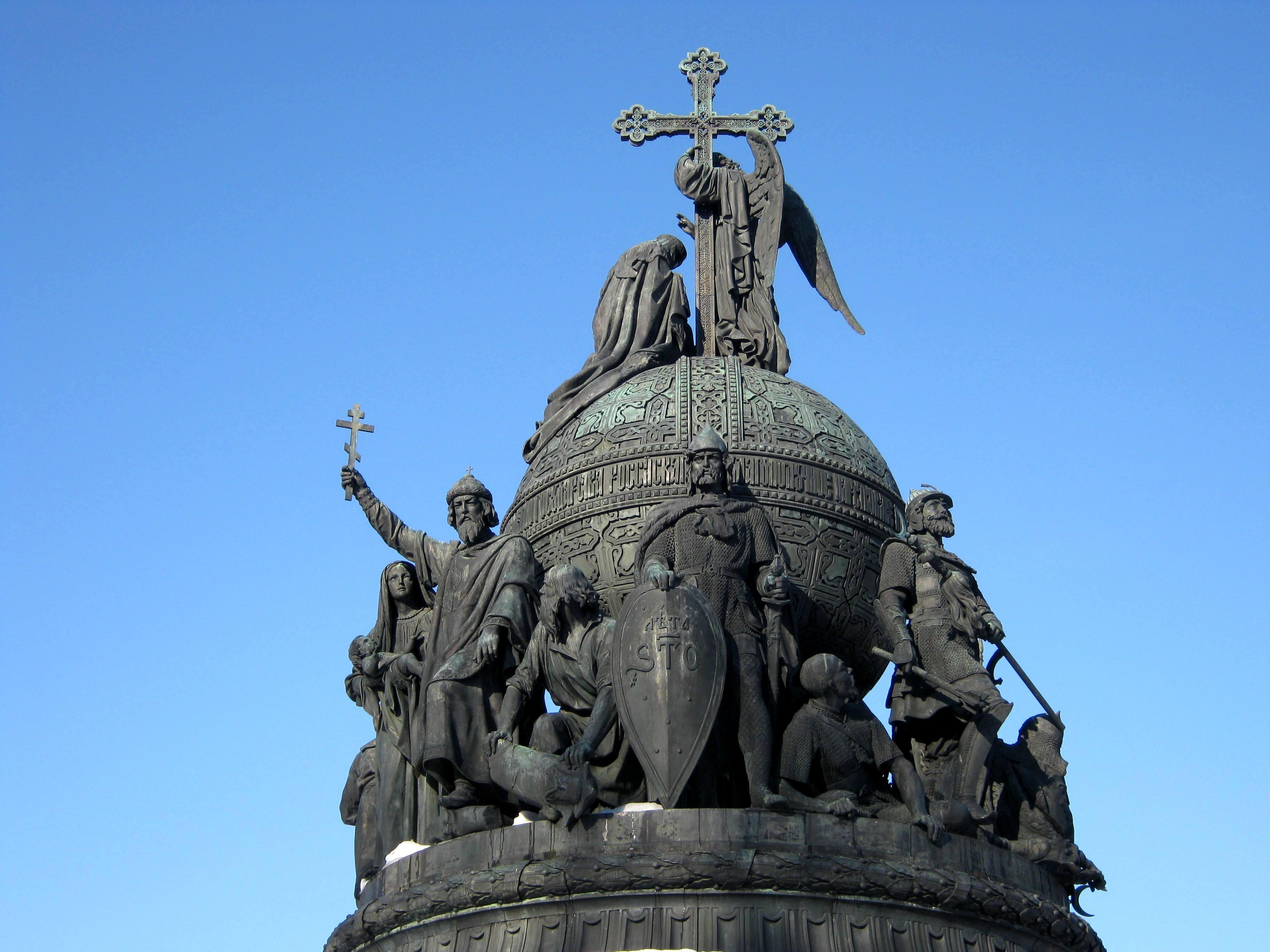 великие памятники россии странице