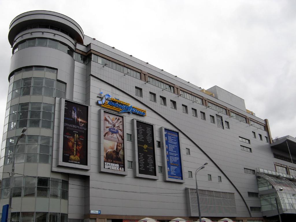Формула кино афиша европейский вернуть деньги за билеты на спектакль
