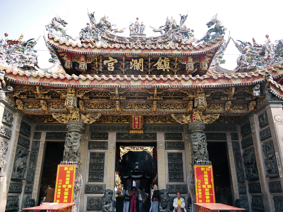 Chenlen Temple, Taiwan, dedicated to the goddess Mazu