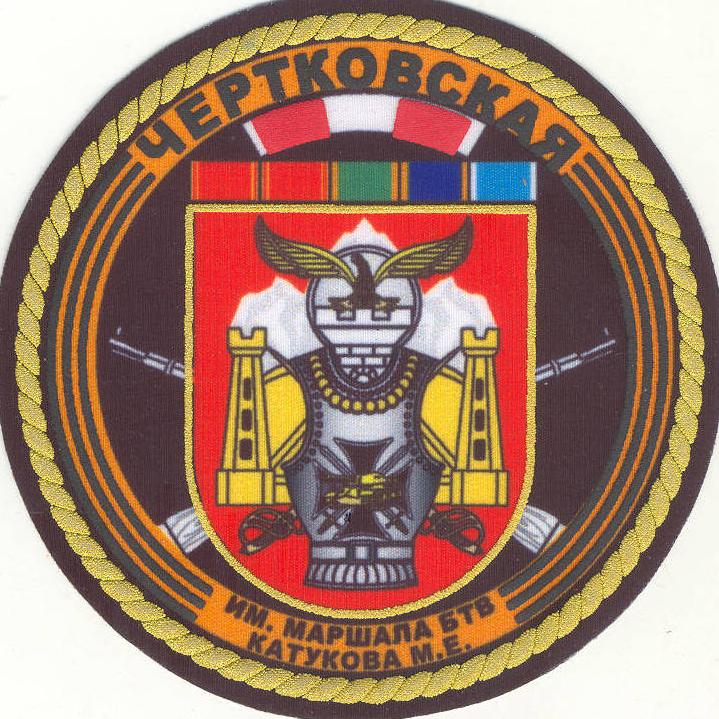 Картинки: оборона мотострелковой роты