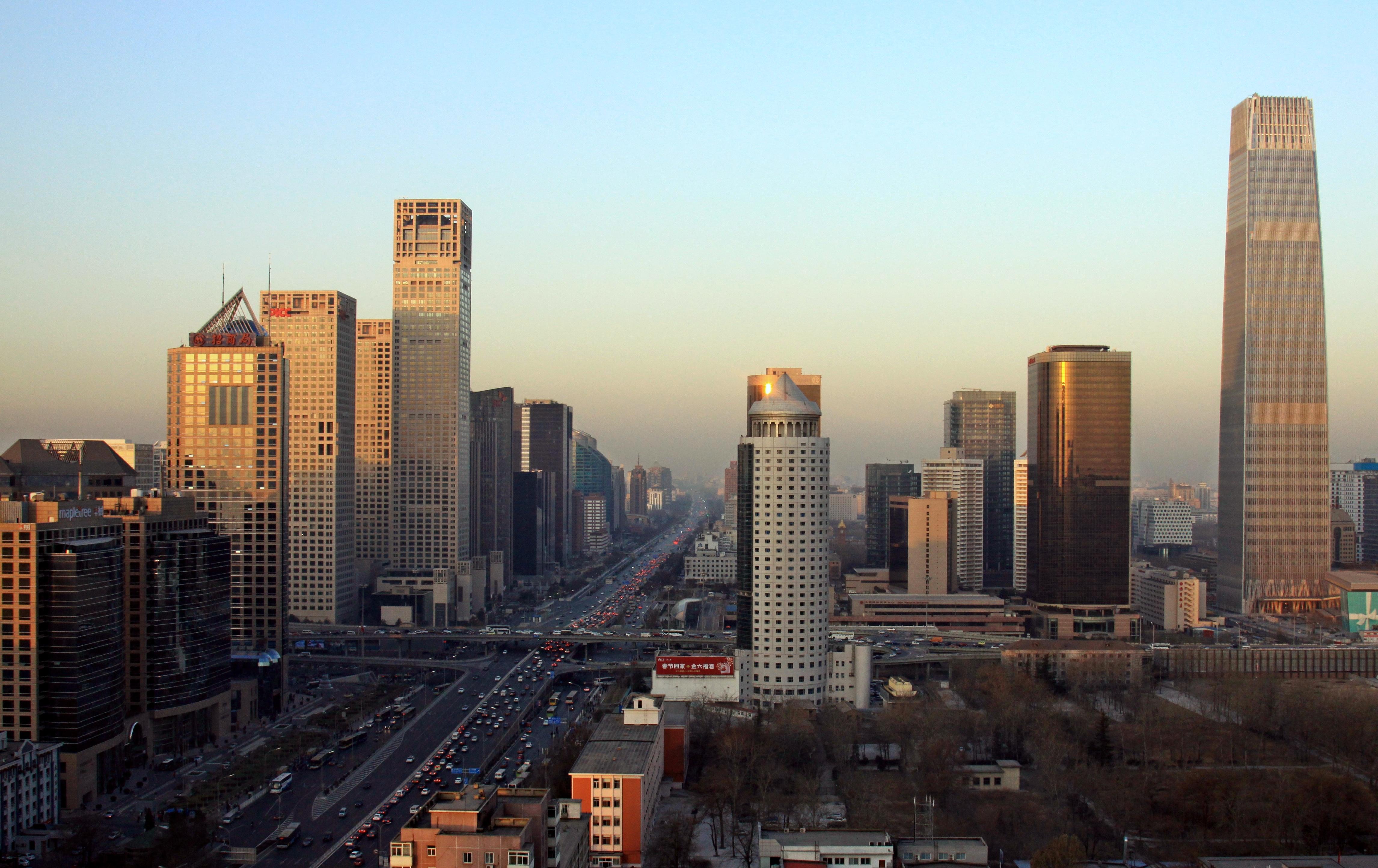 File Beijing City  421...