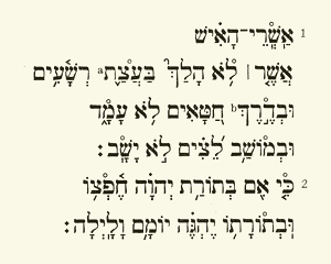 Hebrew text of Psalm 1:1-2 Bhs psalm1.png