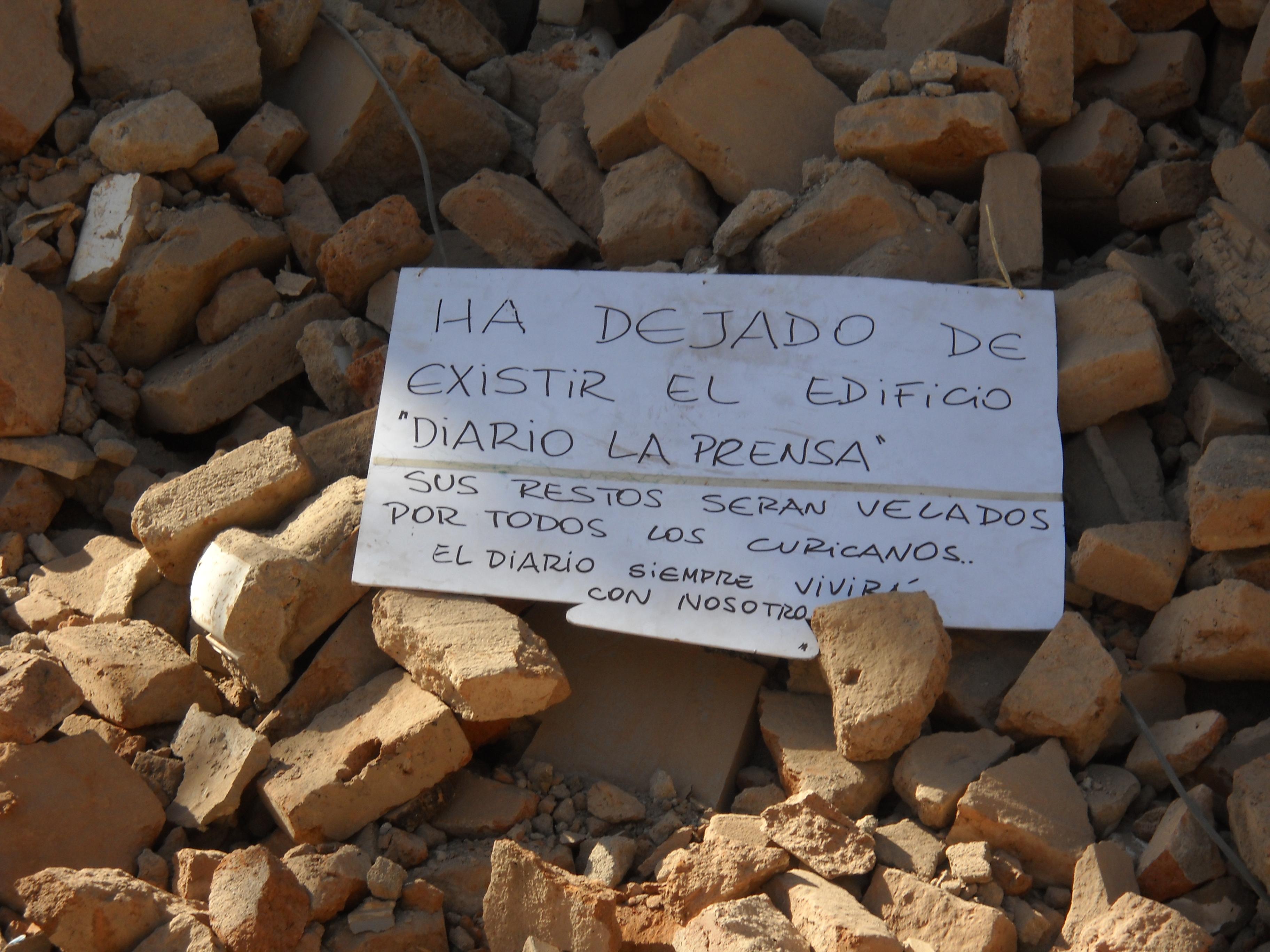 File:Curicó despúes del Terremoto.jpg - Wikimedia Commons