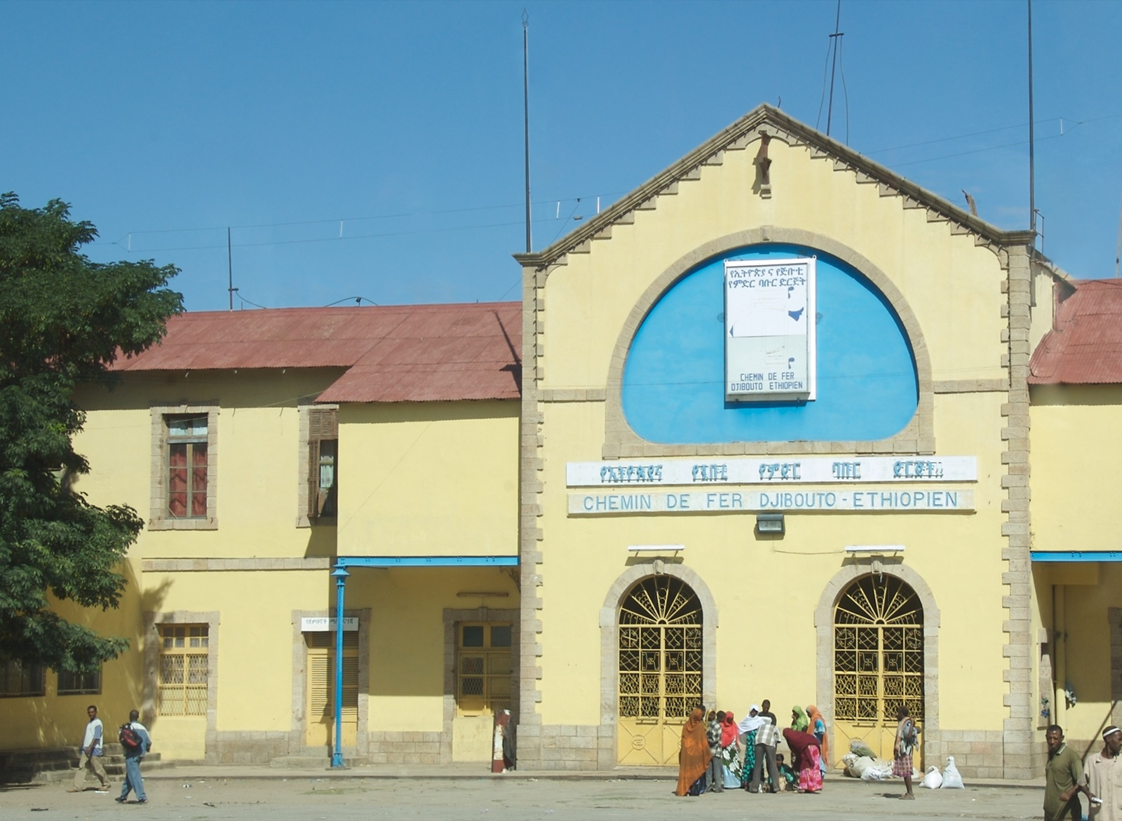 File:Djibouti - Ethiopia Railway Station, Dire Dawa, Ethiopia jpg