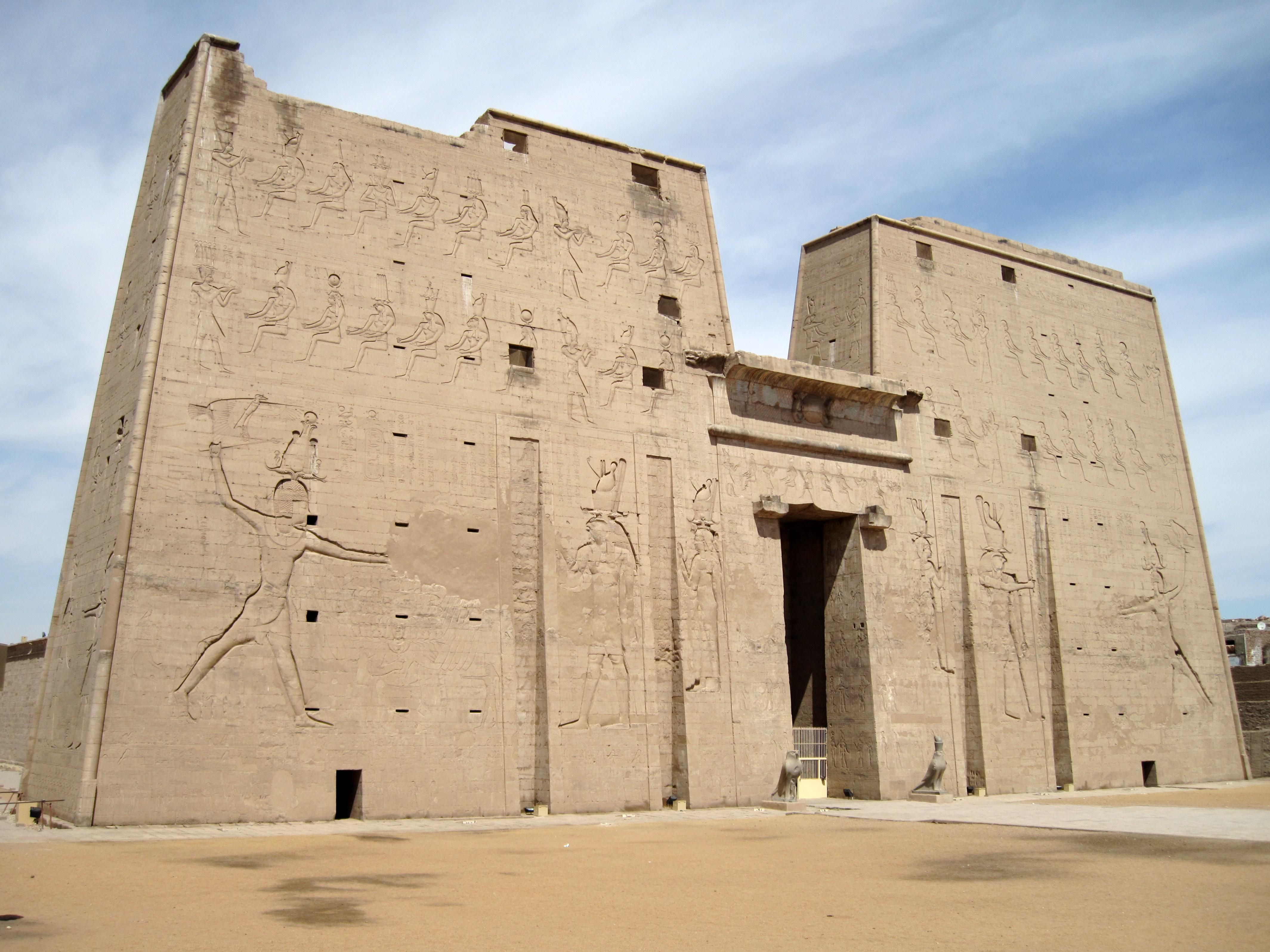 horus wiki