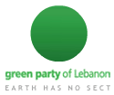 "A logo representing a green globe with a text reading ""green party of Lebanon"" and a motto "" earth has no sect"""