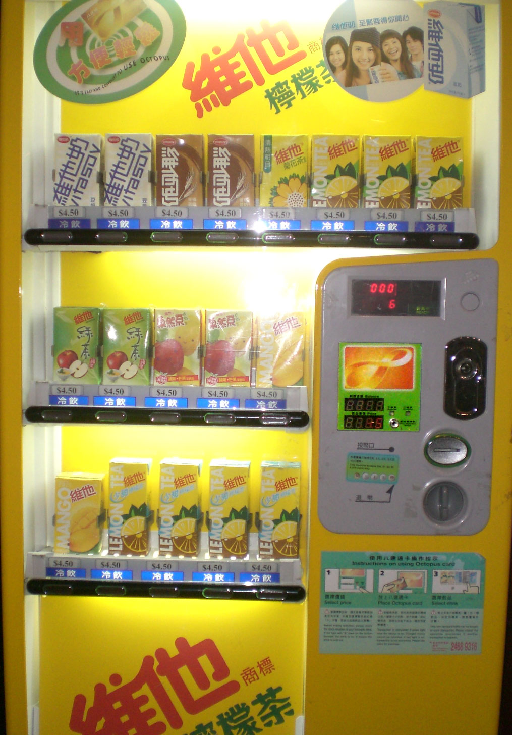 Vita Lemon Vita Lemon Tea Vending
