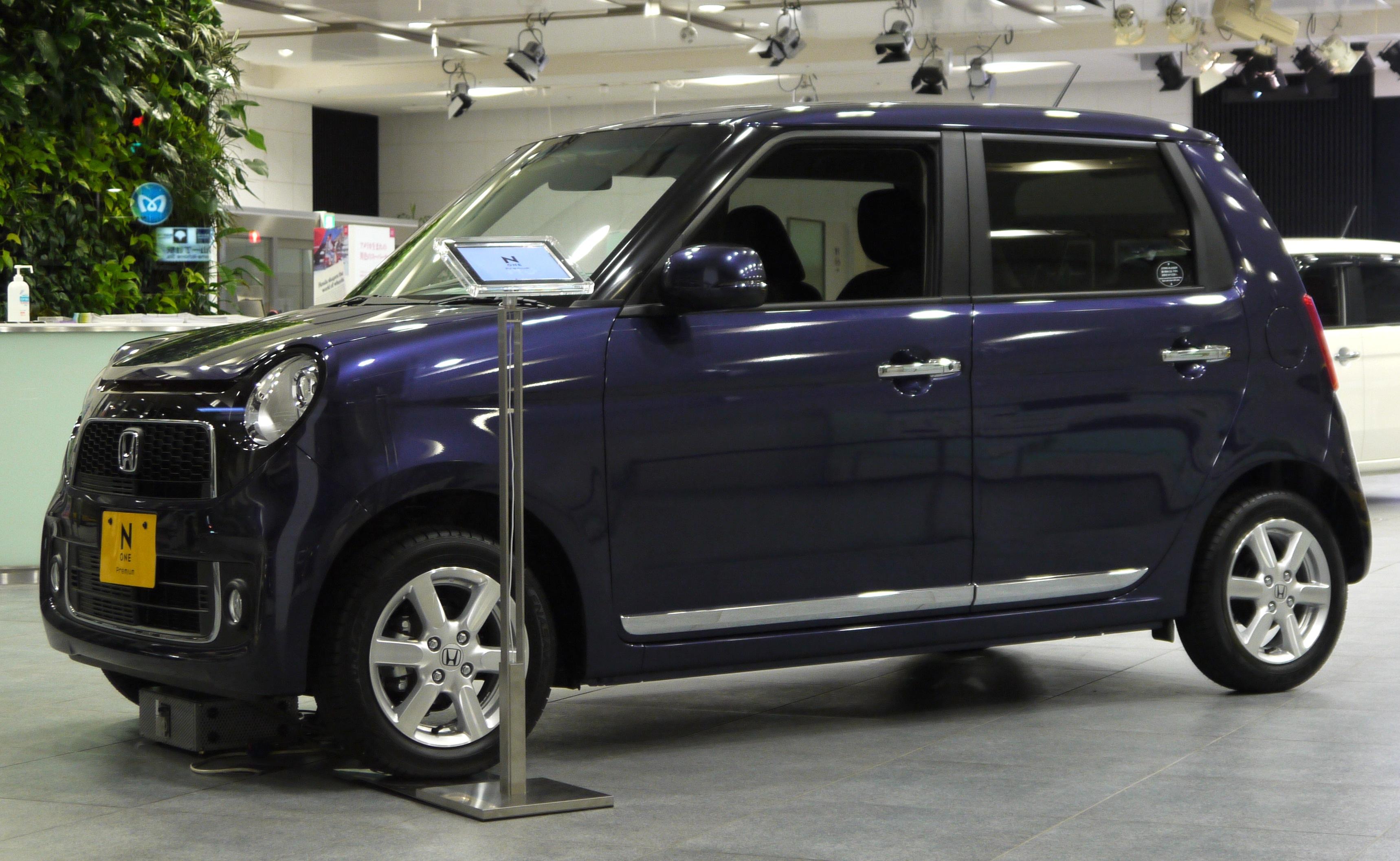 Honda n one premium blue jpg wikipedia for N gents salon karachi prices