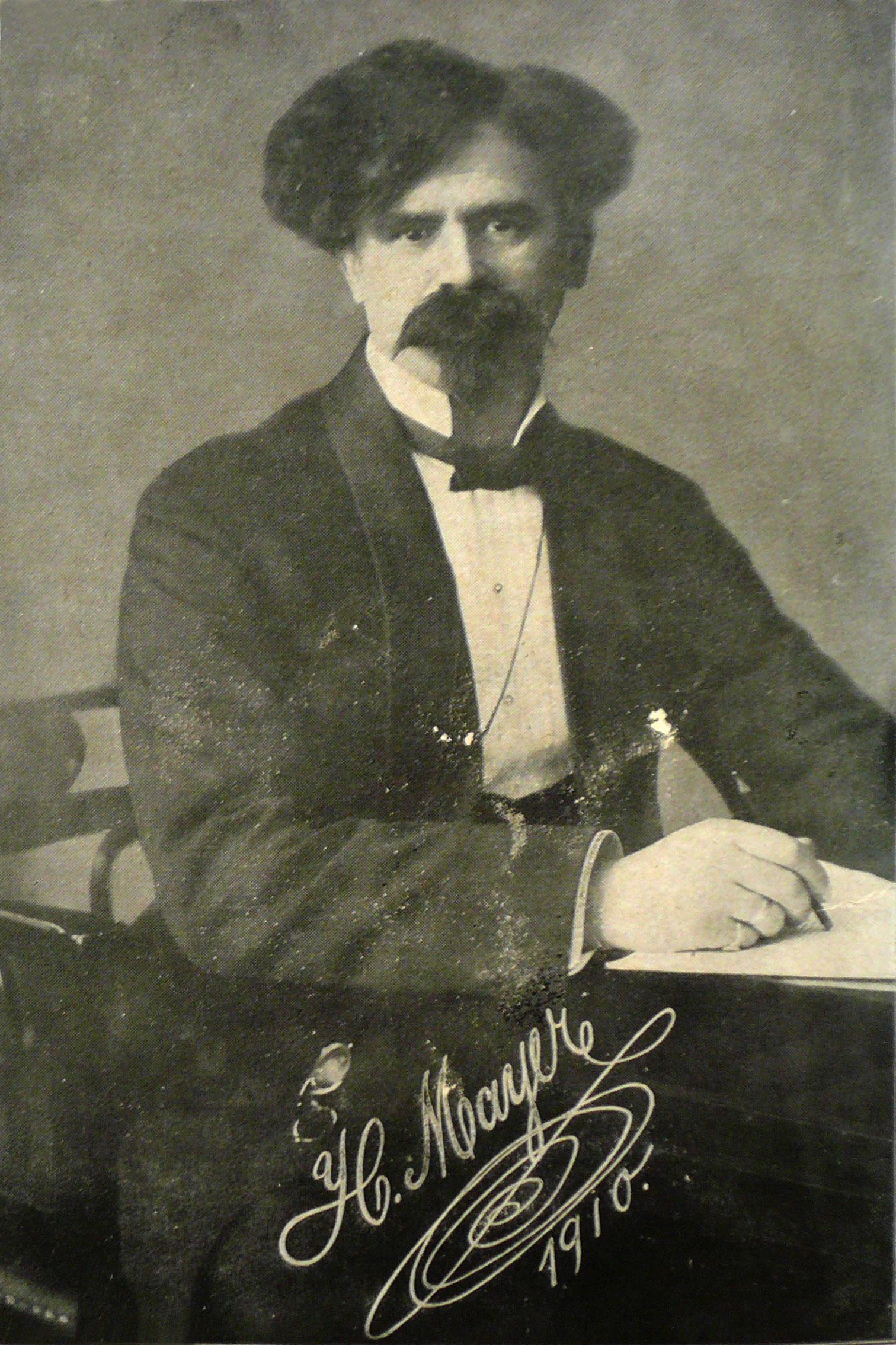 Hermann Alois Mayer Wikipedia