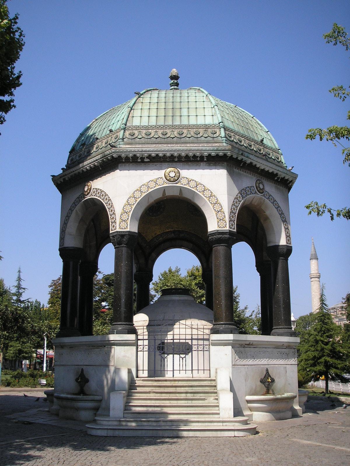 Deutscher Brunnen (Istanbul) - Wikiwand