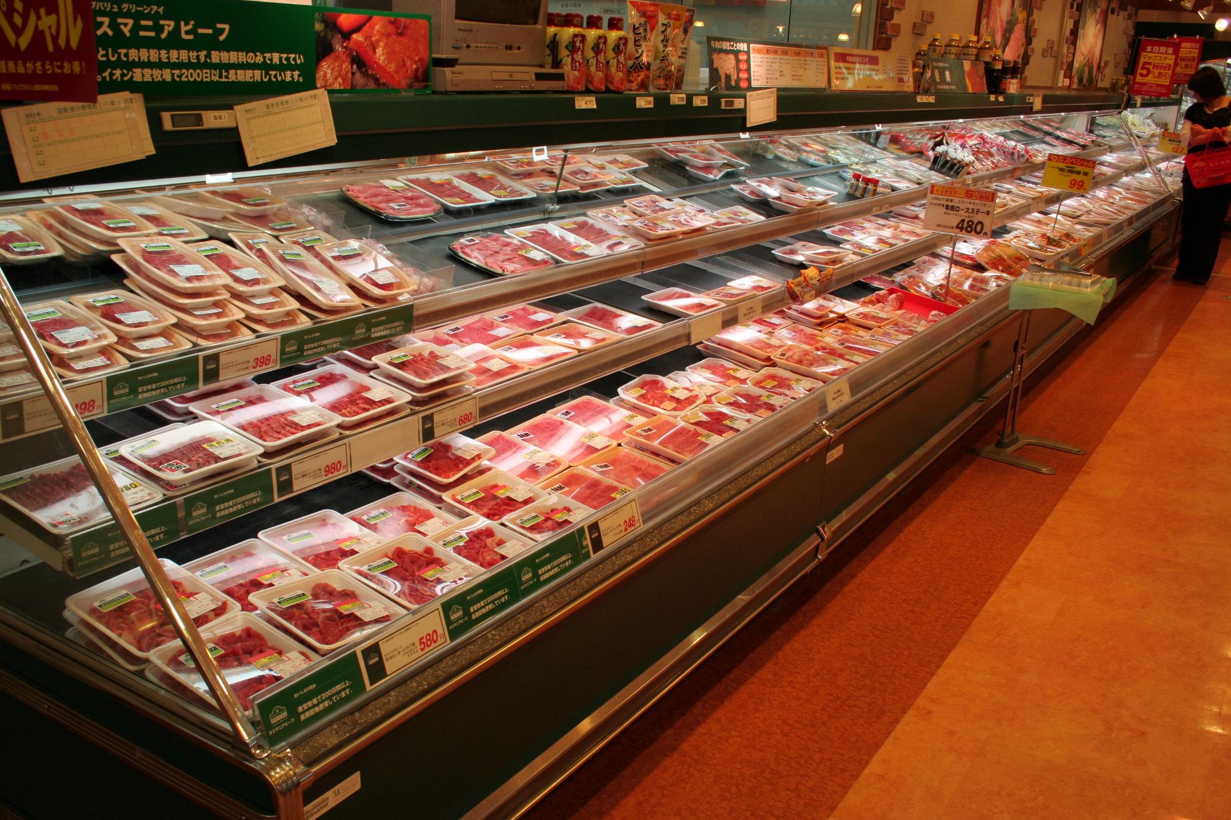 The Best Supermarket Design
