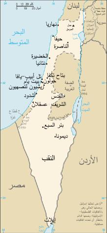 حل الدولتين ويكيبيديا