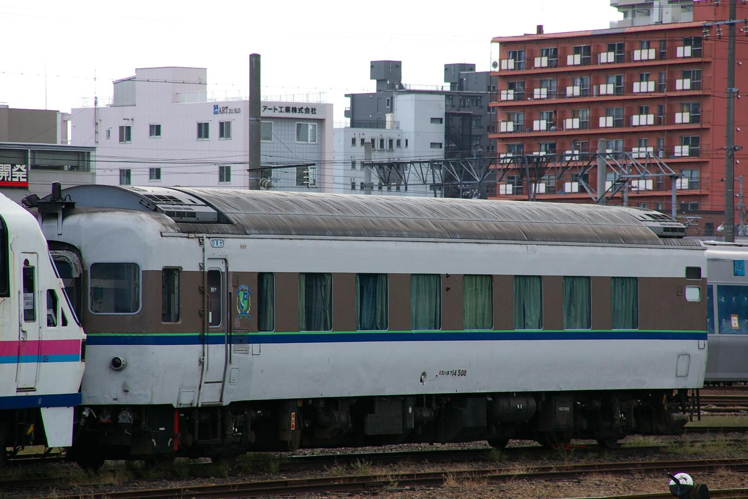 File:JR hokkaido SU HA NE FU 14 508.JPG