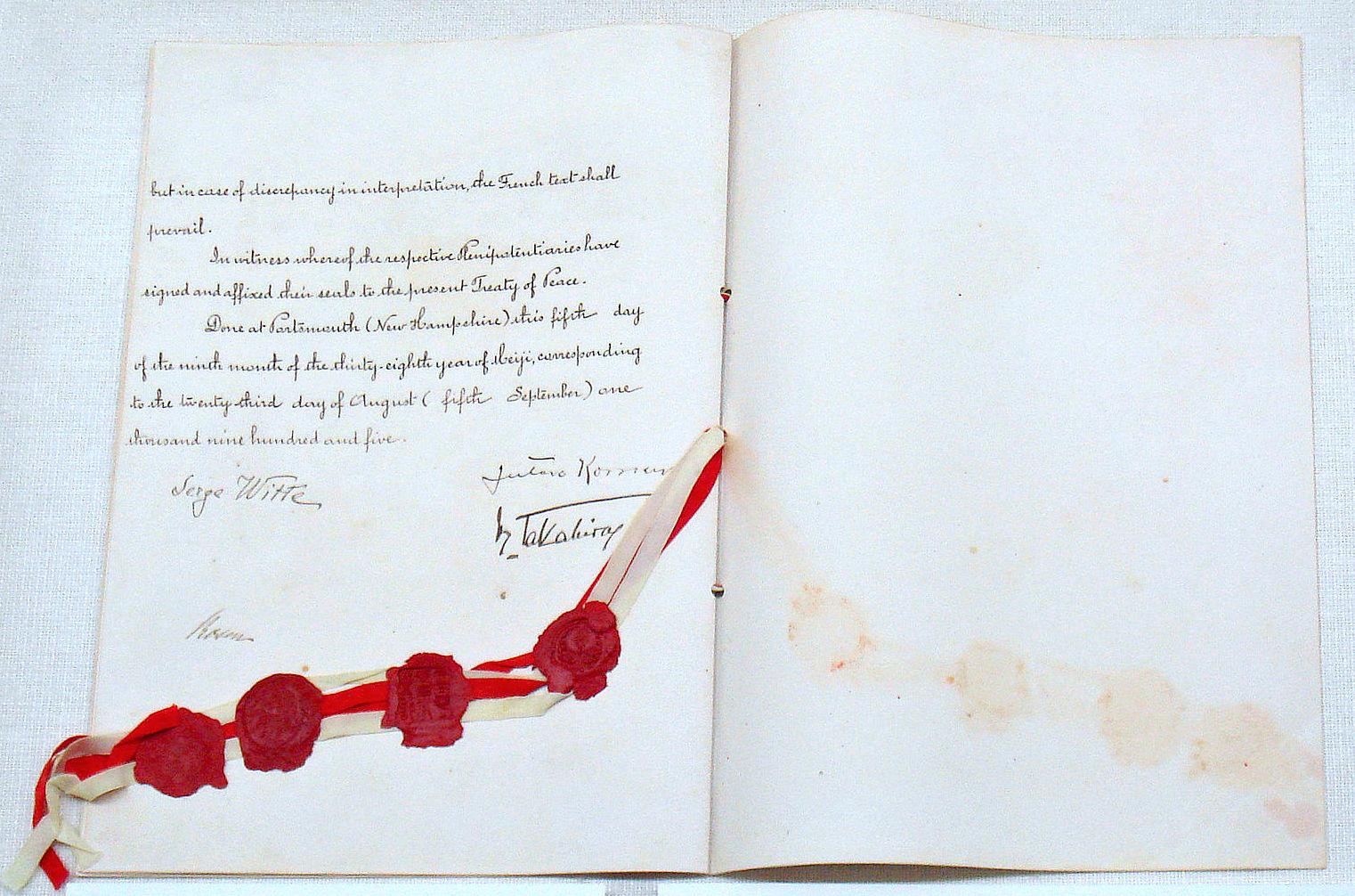 条約 ポーツマス