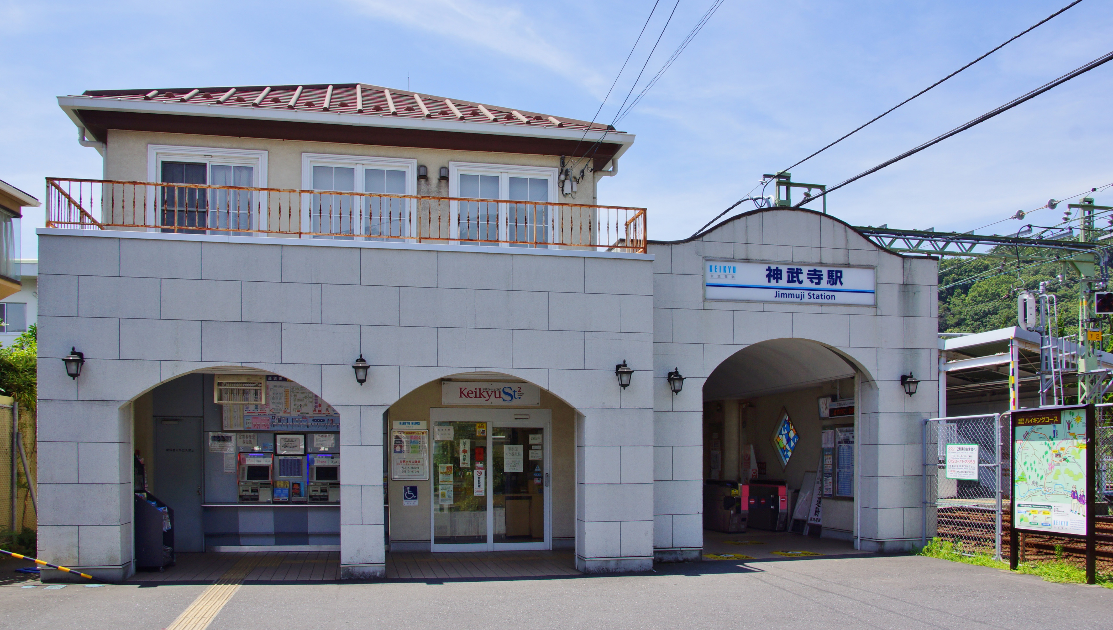 Jimmuji Station - Wikipedia