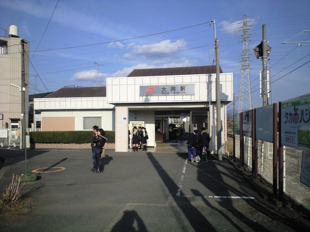 오오카 역