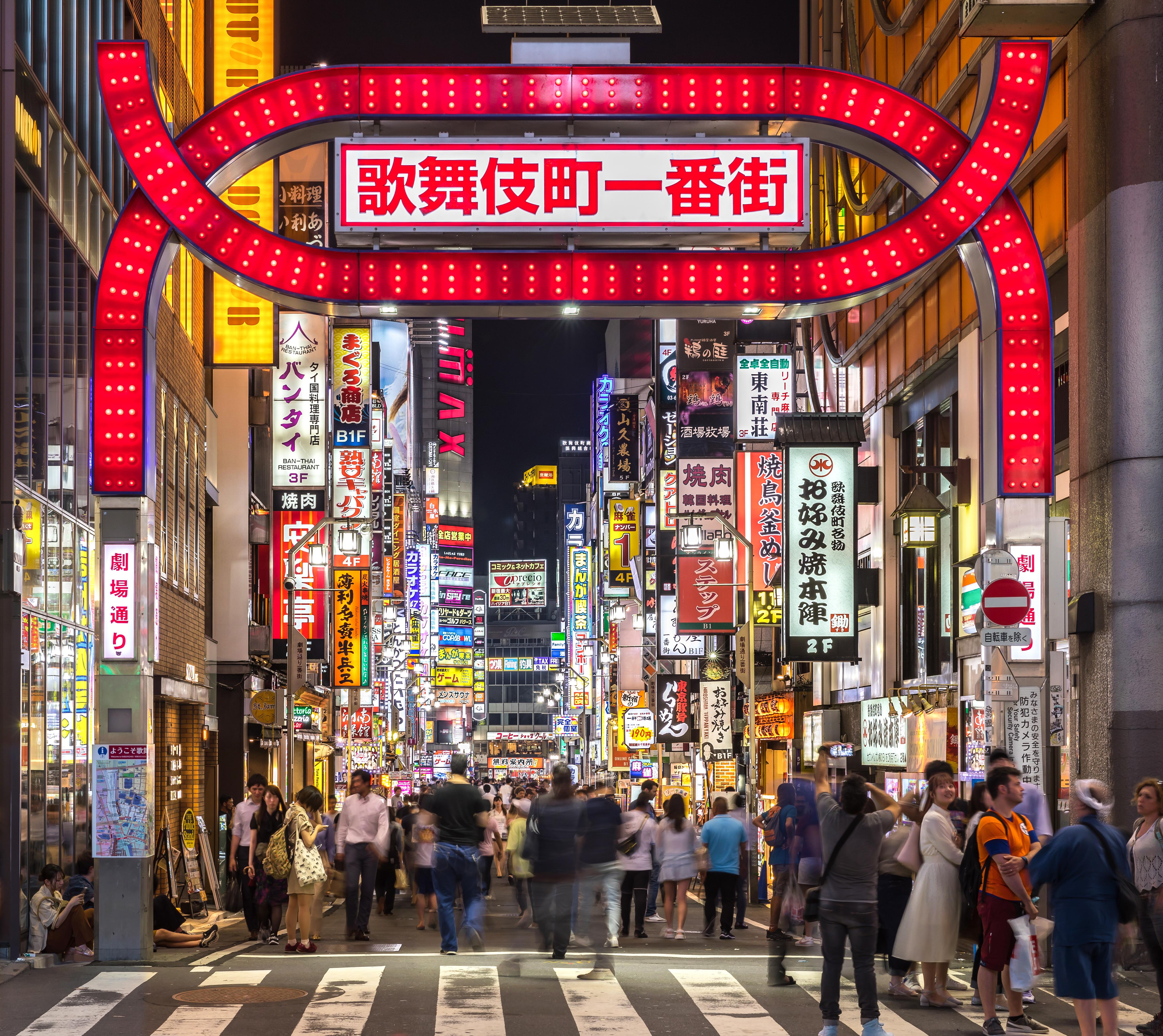 Tokyo Dating Club sites de rencontres nigérianes mobiles