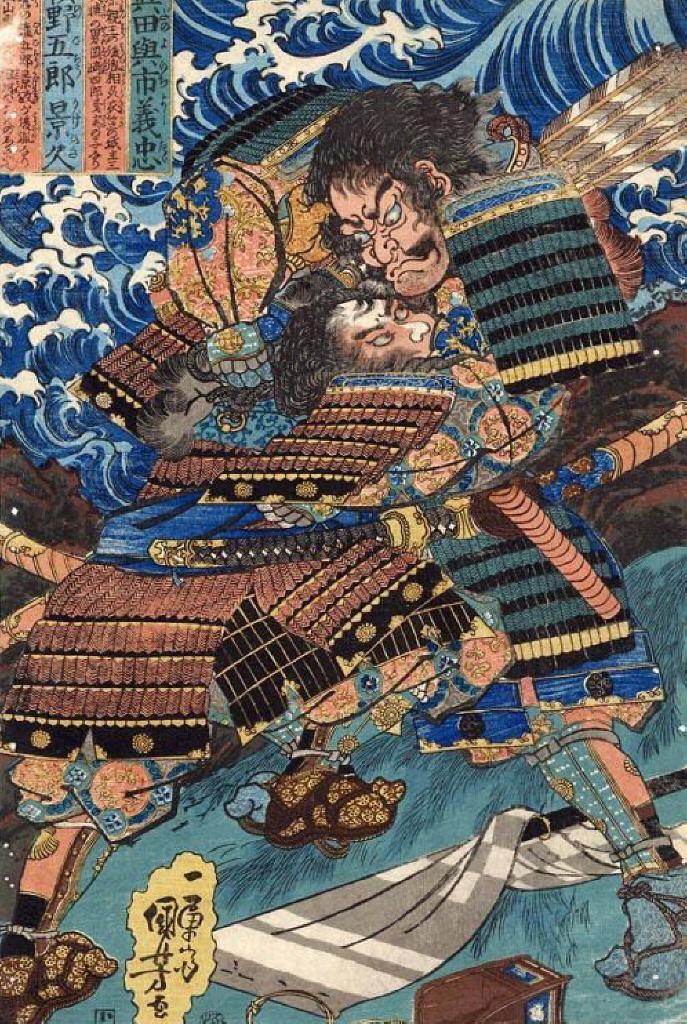 File Kuniyoshi Utagawa Suikoden Design The Struggle Jpg