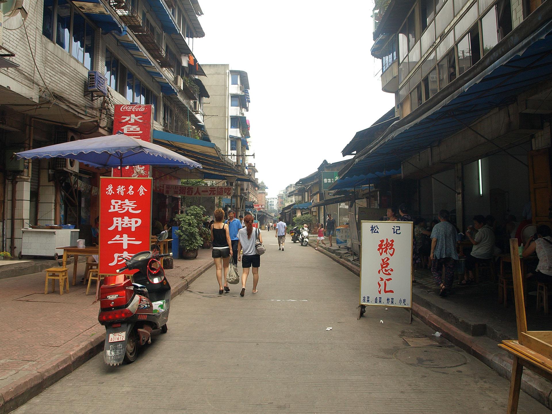 Leshan China  city photos : Leshan sideroad China Wikimedia Commons