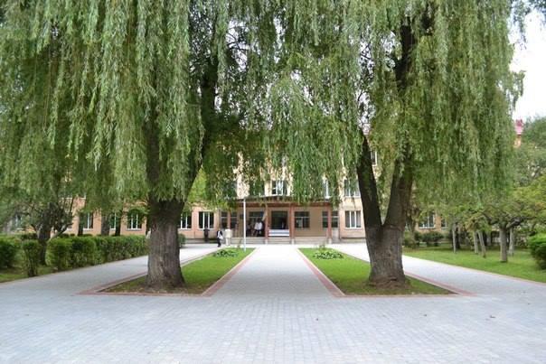 Lviv Physics and Mathematics Lyceum