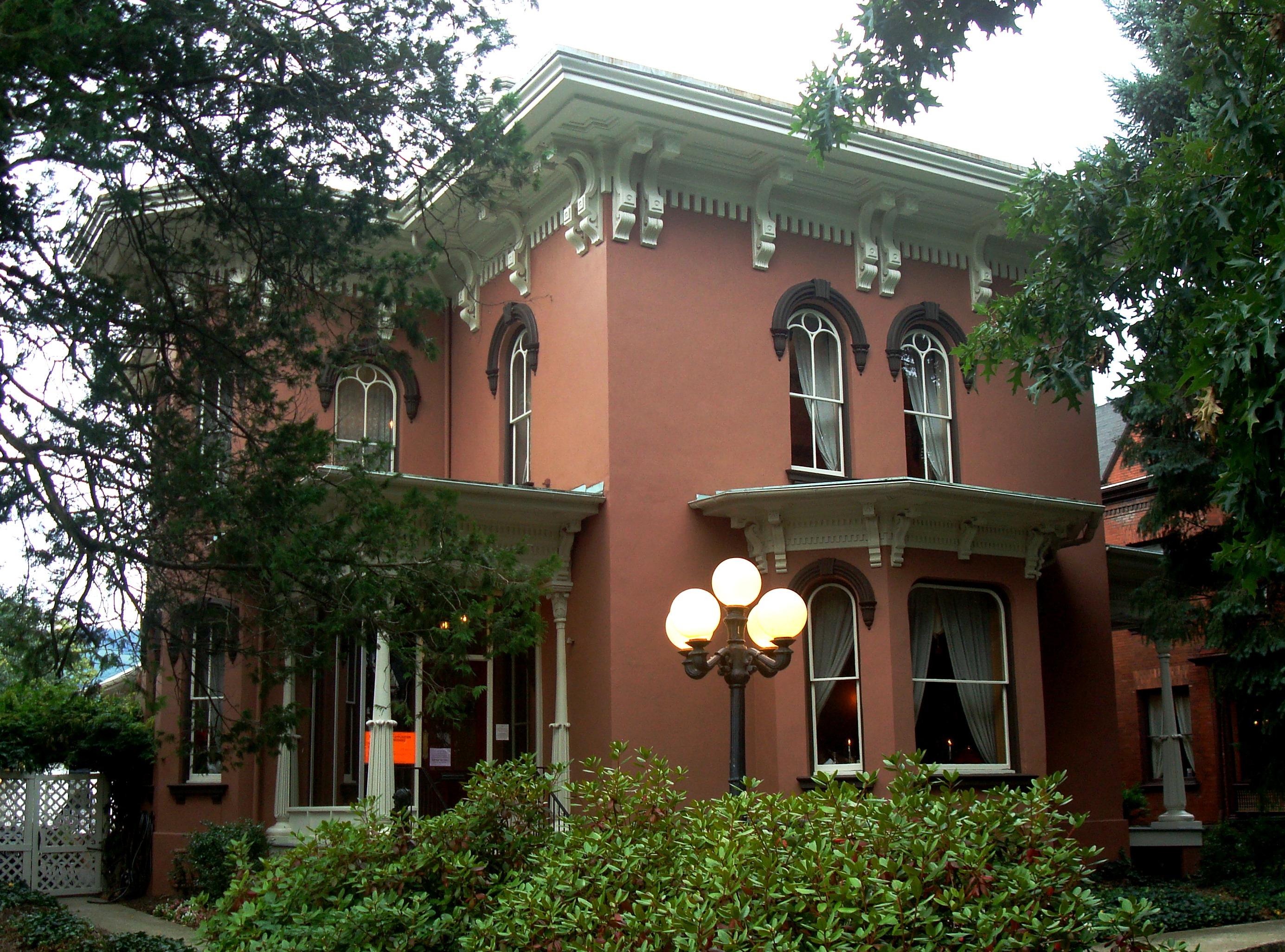 Peter Herdic House Restaurant Williamsport Pa