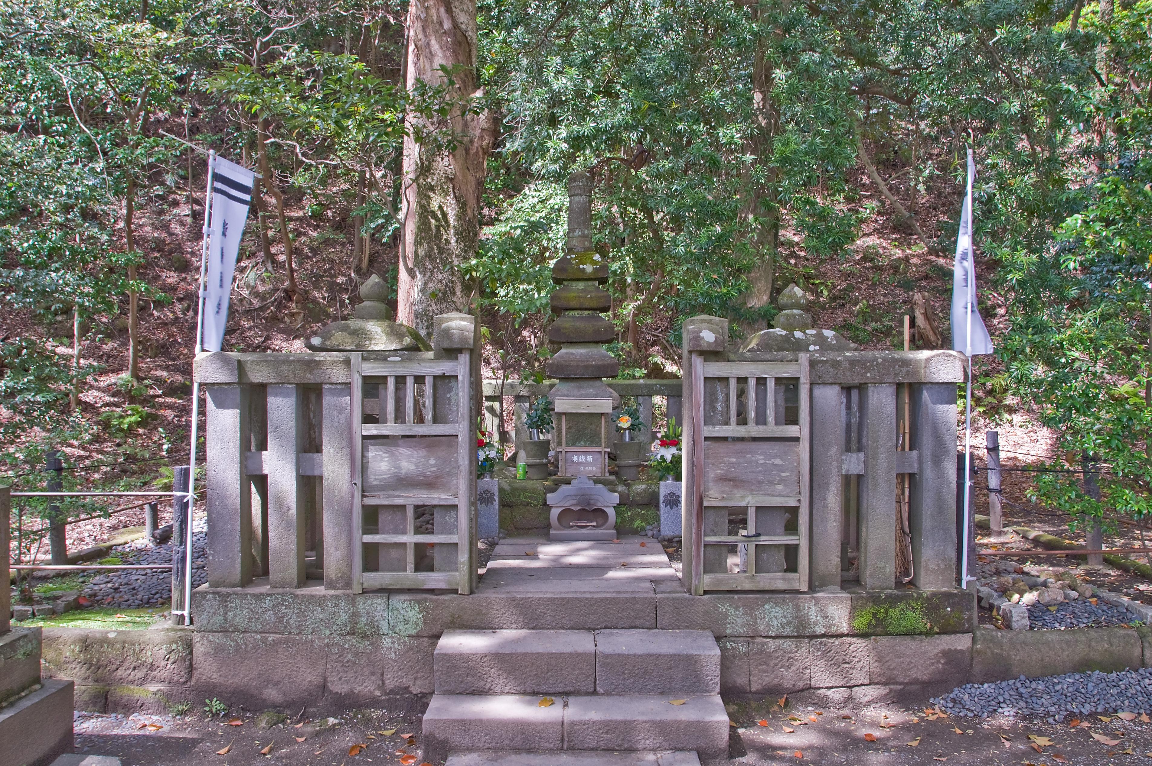 japans shogunate history under minamoto yoritomo History of a secret empire: the samurai, the the minamoto clan under minamoto no yoritomo emerged victorious shogunate - japanese history.