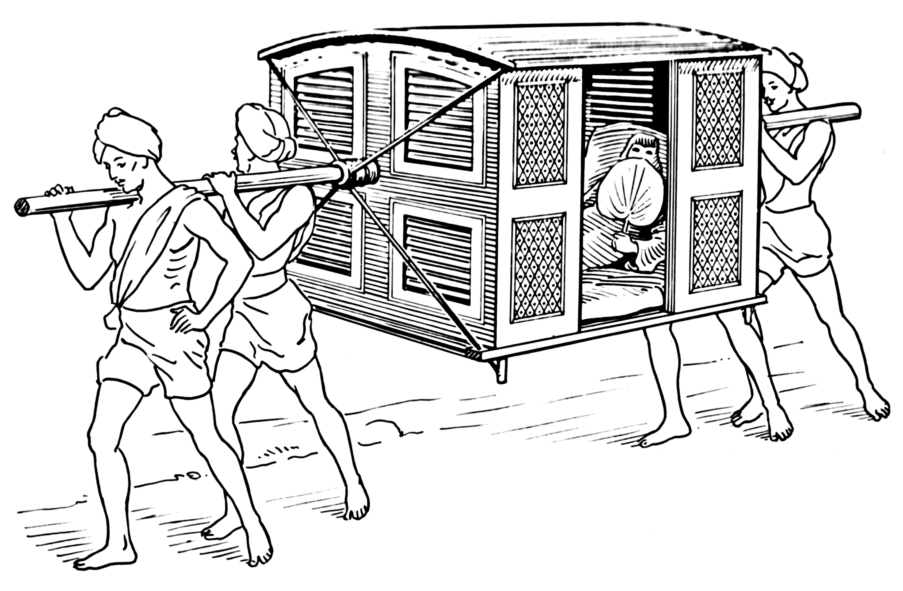 external image Palanquin_%28PSF%29.png